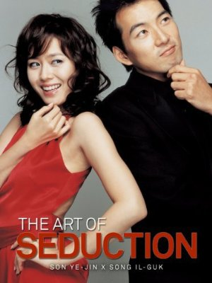 The art of seduction online